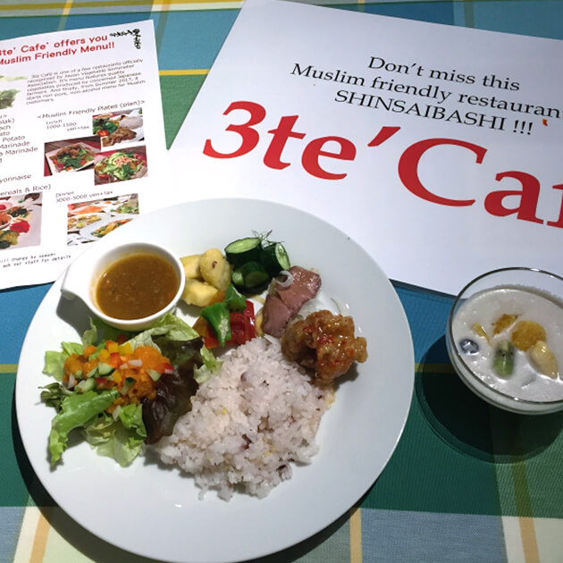 3te'Cafe' ムスリムフレンドリー