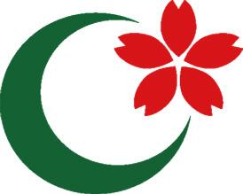 関西ムスリムインバウンド推進協議会