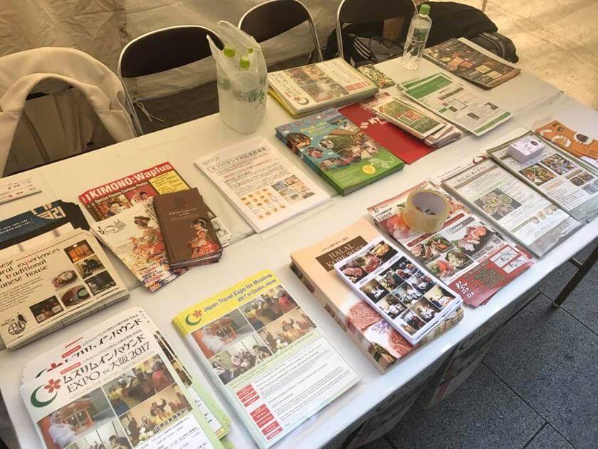 地旅フェス 大阪 ミナミ 2017 関ムス