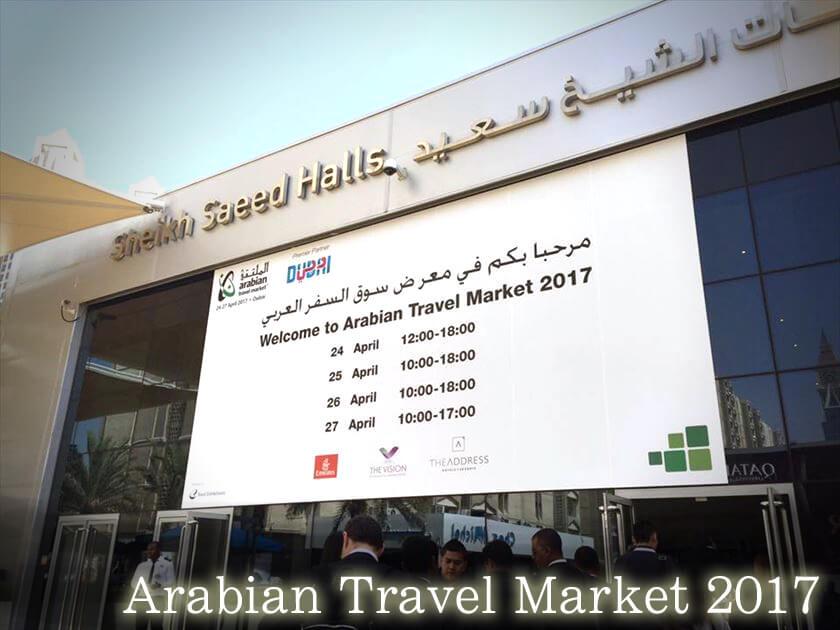 Arabian Travel Market アラビアントラベルマーケット ドバイ Dubai
