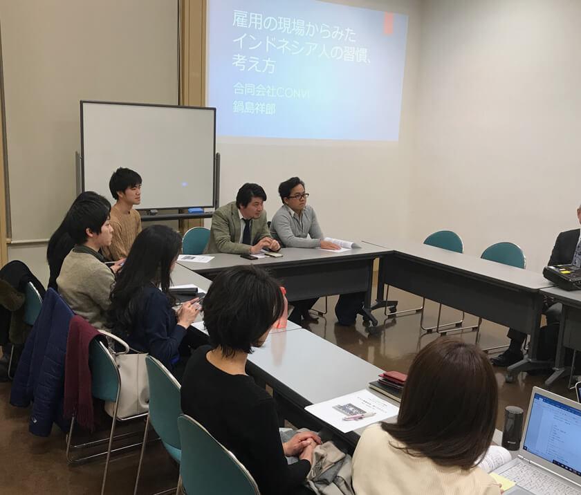 関西ムスリムインバウンド推進協議会 定例会 大阪公会堂 インドネシア