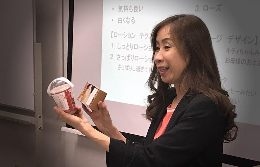 日本製 化粧品 米ぬか リアル 関西 ムスリム インバウンド 神戸 大阪 京都 ムスリマ