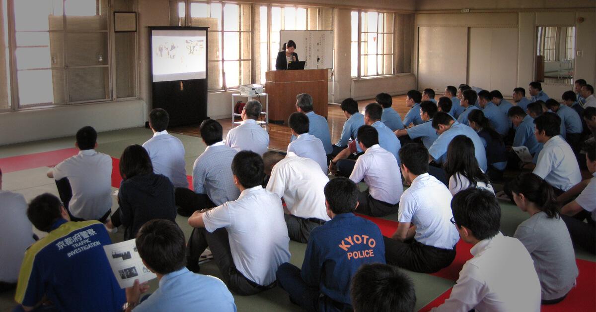 京都伏見警察署 ムスリムセミナー