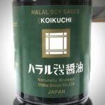 ハラール醤油 ちば醤油(株)
